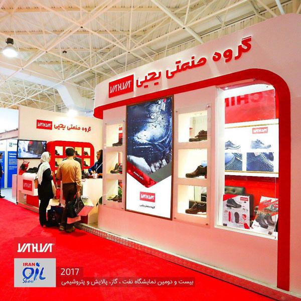 مدرن ترین کفش ایمنی ( کفش کار ) در ایران