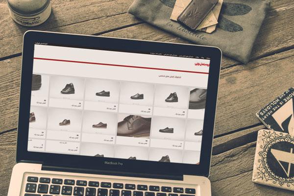 افزایش فروش کفش