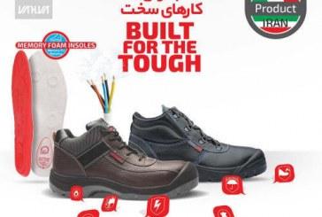 یک راهکار ویژه برای فروش کفش و لباس