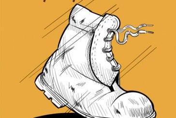 استانداردها و ویژگی کفش کار