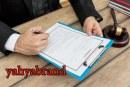 قوانین اداره ایمنی و سلامت شغلی (OSHA)