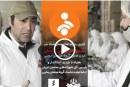 گزارش شبکه خبر از خط تولید ماسک طبی یحیی