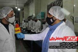 گزارش پایگاه خبری بامنا از خط تولید ماسک سلامت یحیی