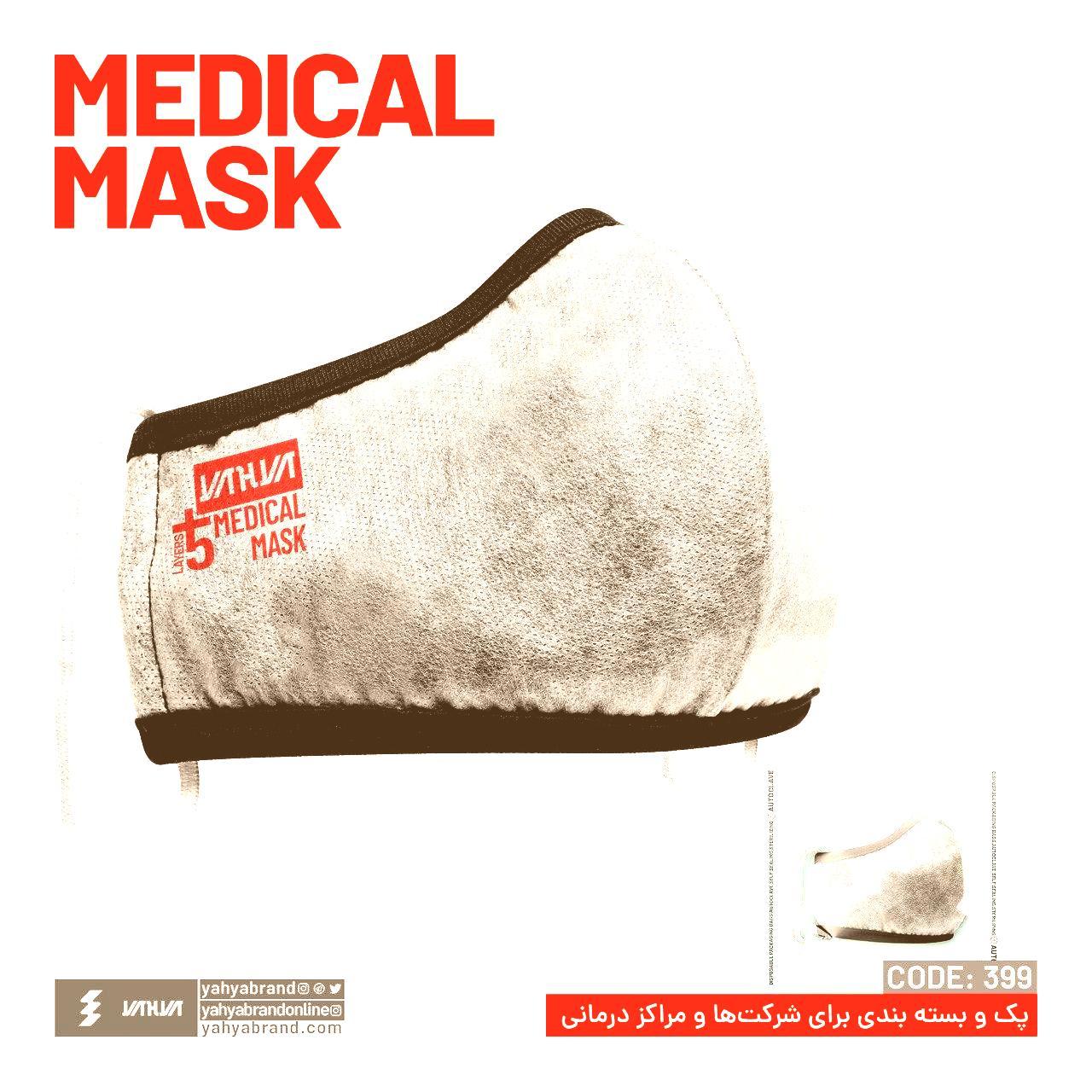 استفاده از ماسک بزرگسالان