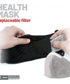 ماسک سلامتی یحیی