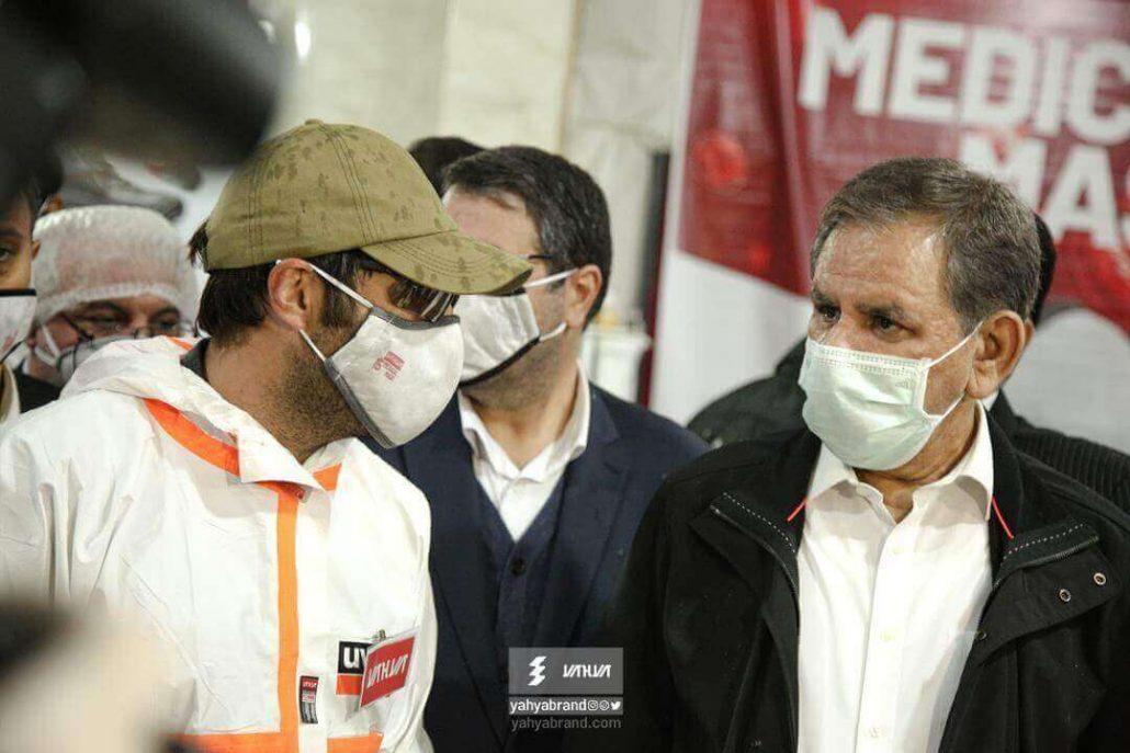 حضور معاون اول رئیس جمهور در افتتاحیه خط تولید ماسک سلامت یحیی