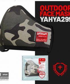 ماسک فضای باز یحیی کد 299 طرح چریکی اتوکلاو شده