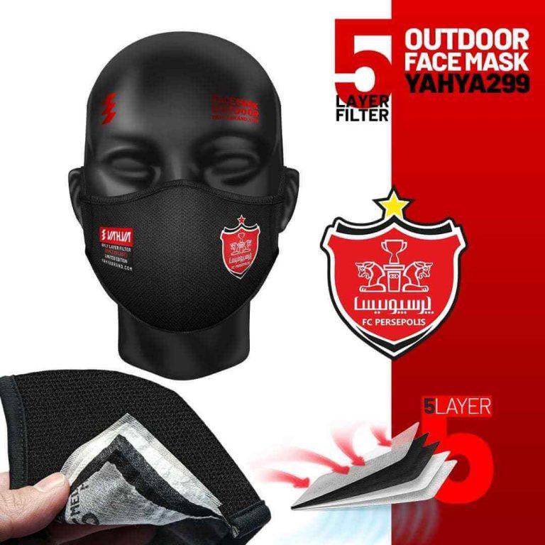 ماسک فضای باز یحیی کد 299 پرسپولیس