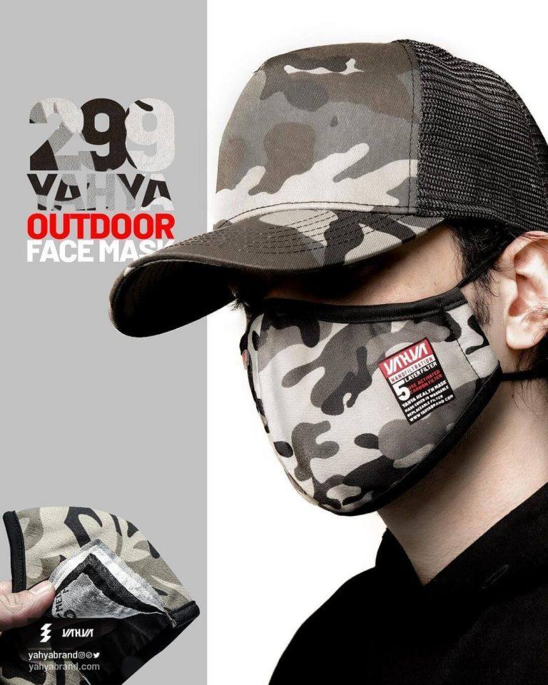 ماسک فضای باز یحیی کد 299 طرح چریکی