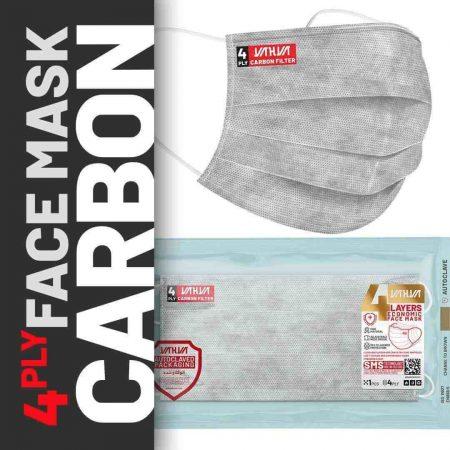 ماسک کربن اکتیو 4لایه ملت بلون دار کد 99C4