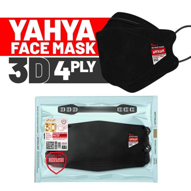 ماسک سه بعدی 4 لایه پک 10 عددی دارای گیره پشت گردنی