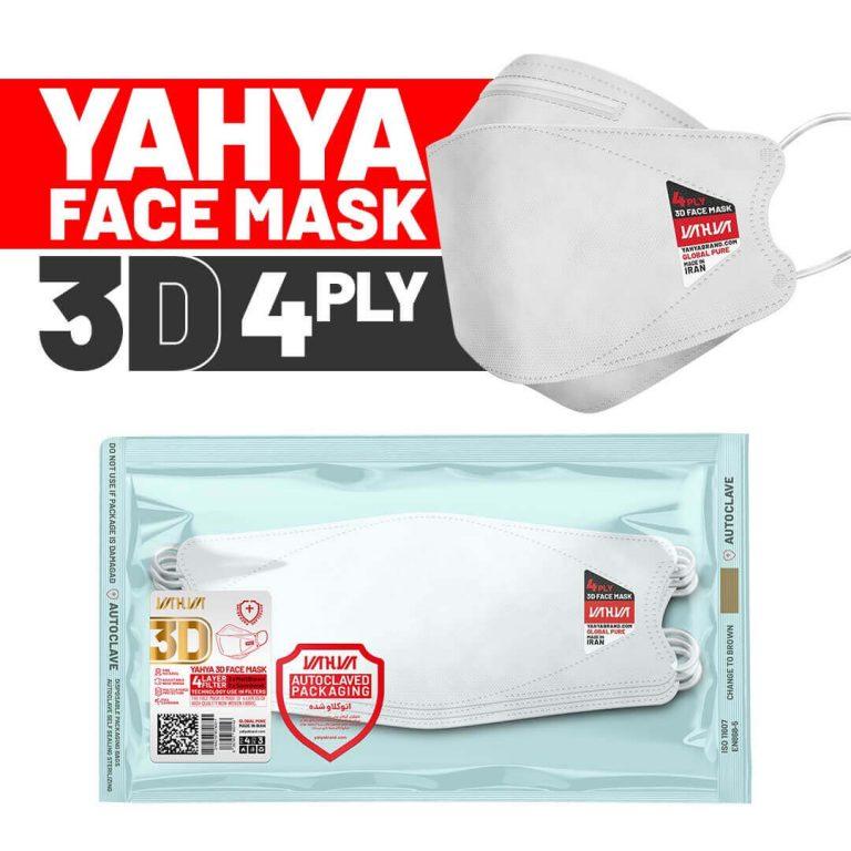 ماسک سه بعدی 4لایه پک 3 عددی