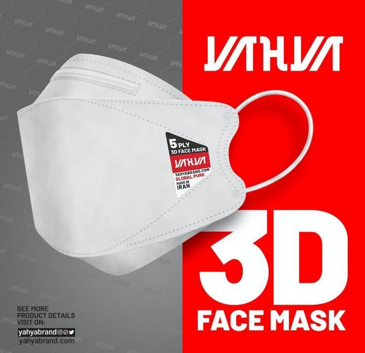 ماسک سه بعدی 5 لایه پک 3 عددی
