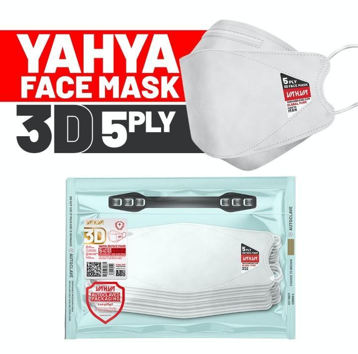 ماسک سه بعدی 5 لایه پک 10 عددی دارای گیره پشت گردنی