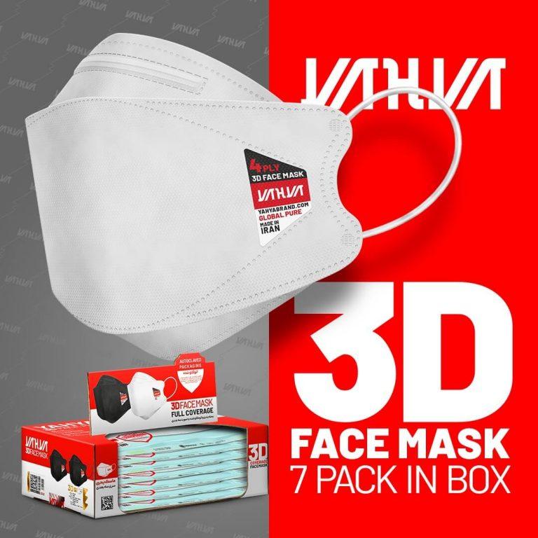 ماسک سه بعدی ۴ لایه یحیی باکس ۲۱ عددی سفید