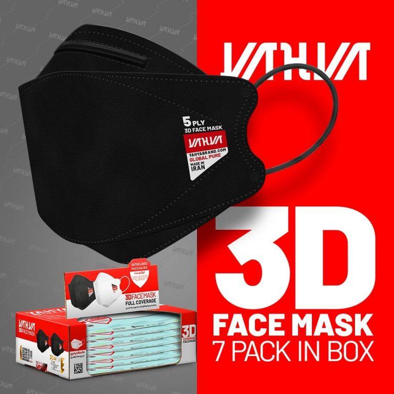 ماسک سه بعدی 5 لایه یحیی باکس ۲۱ عددی مشکی