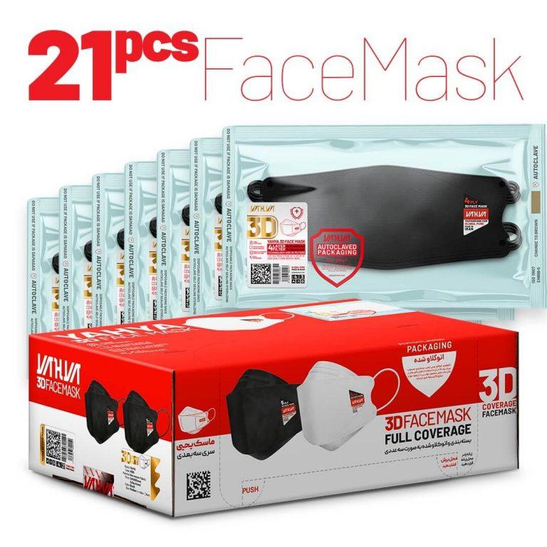 ماسک سه بعدی ۴ لایه یحیی باکس ۲۱ عددی مشکی